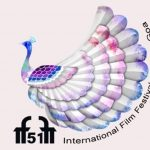 HIDDEN IN THE SPOTLIGHT at IFFI Goa